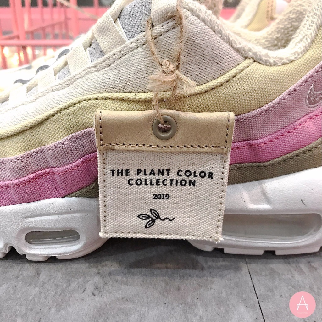 [CD7142-700] W NIKE AIR MAX 95 QS THE PLANT COLOR COLLECTION