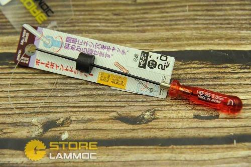 Sunflag HB-20 | Tua vít lục giác có đầu bi (2.0mm)