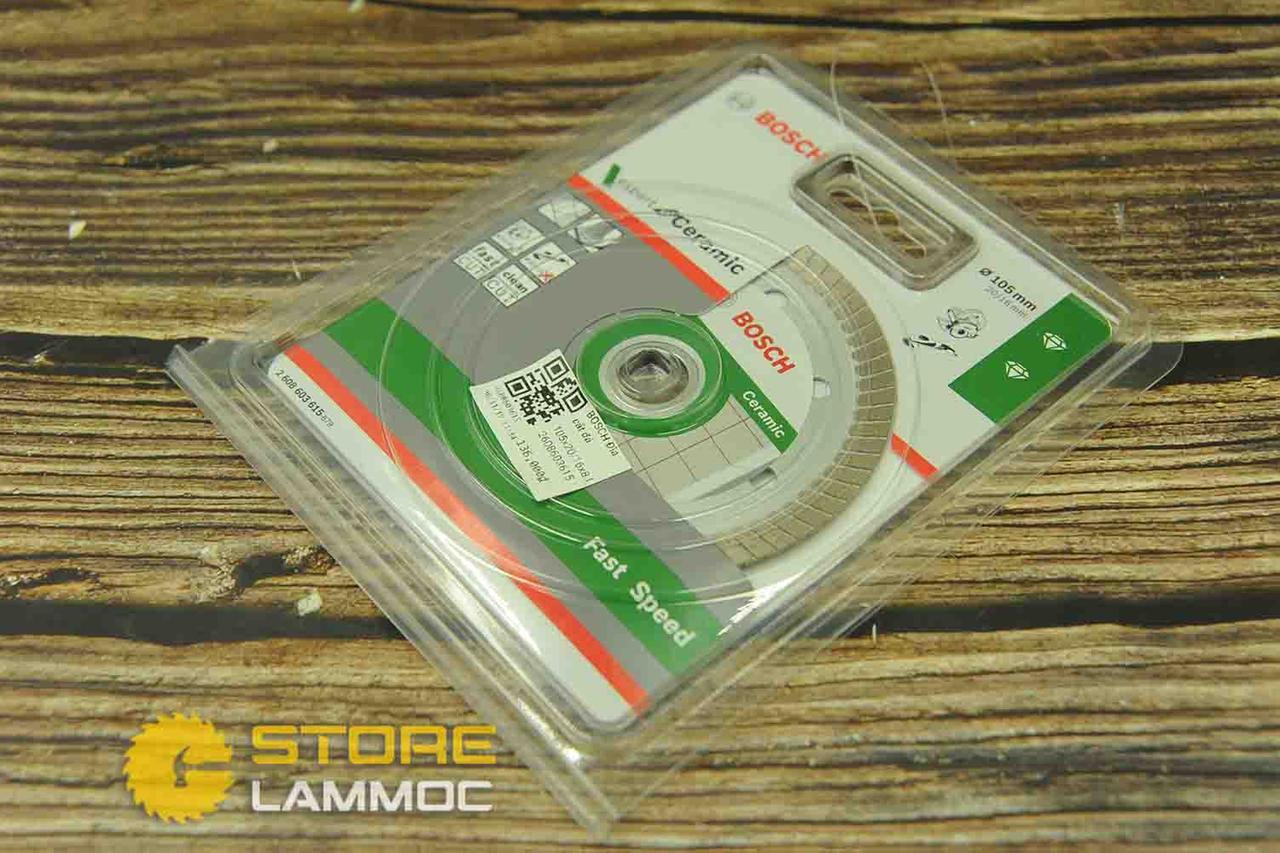BOSCH Đĩa cắt đá Ceramic Turbo 105x20/16x8.0 2608603615