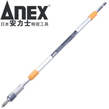 Thanh nối mũi vít dài 350mm ANEX ALH-350