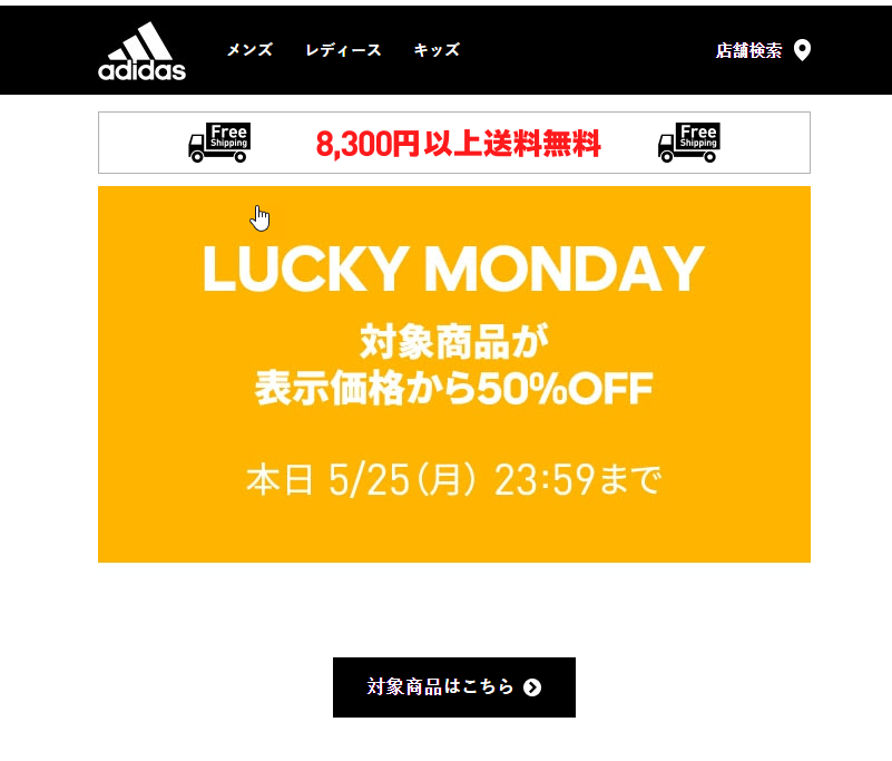 Adidas Nhật sale off 50% Lucky Monday 25/5/2020