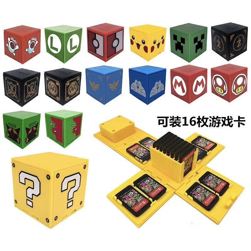 hộp đựng thẻ game nintendo switch game card  box