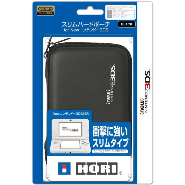 hộp chống sốc 3ds / new 3ds nintendo