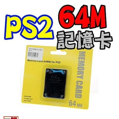 thẻ nhớ 64mb ps2