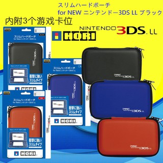 hộp chống sốc new 3ds xl ll/ 3ds xl ll nintendo