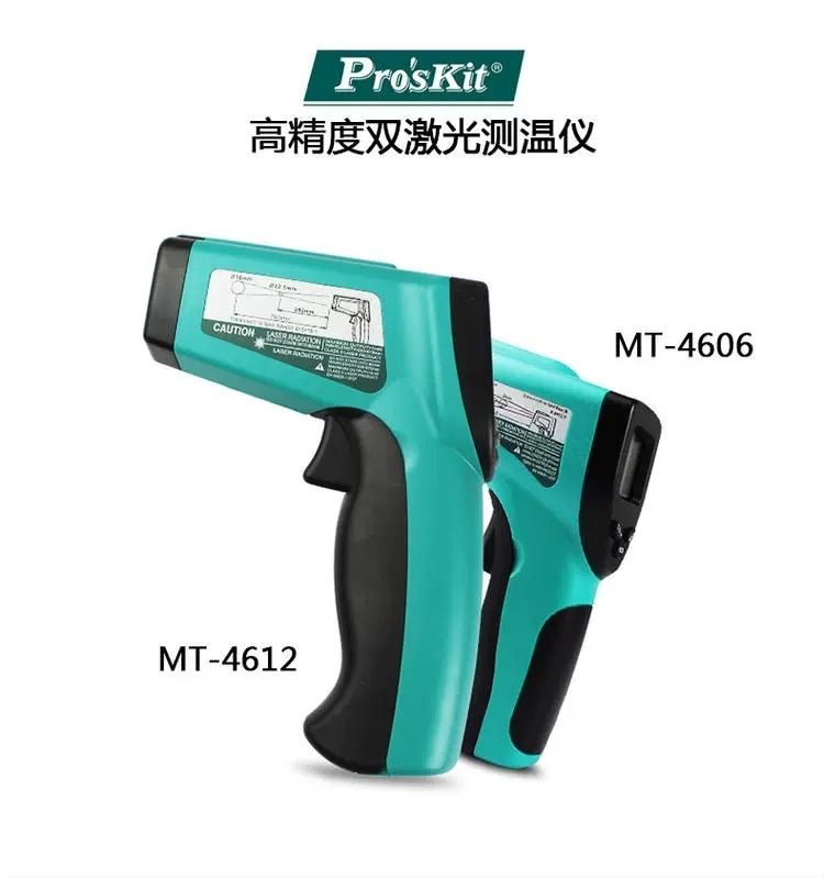 pro-skit-mt-4606-mt-4162-high-precision-handheld-infrared-thermometer-industrial