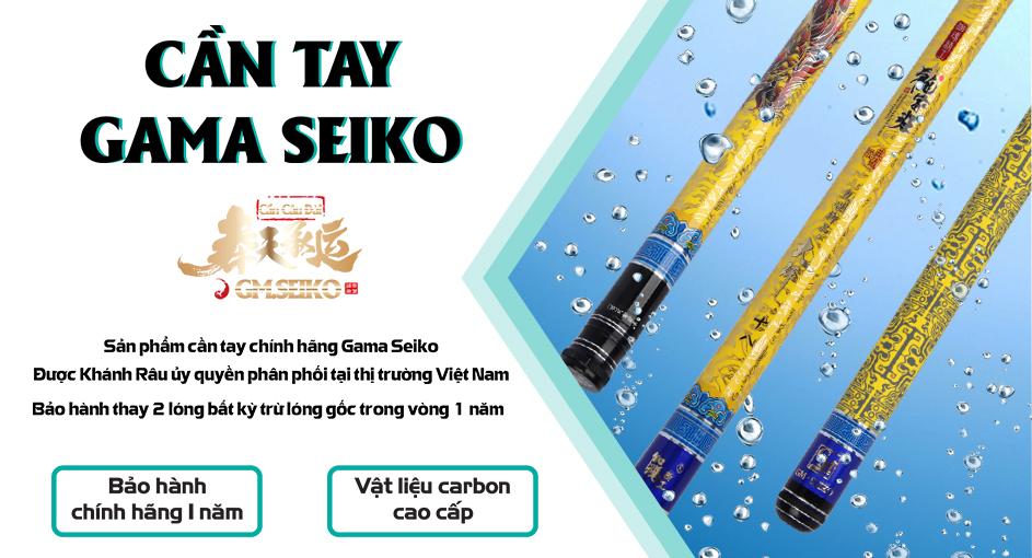 Cần Gama Seiko