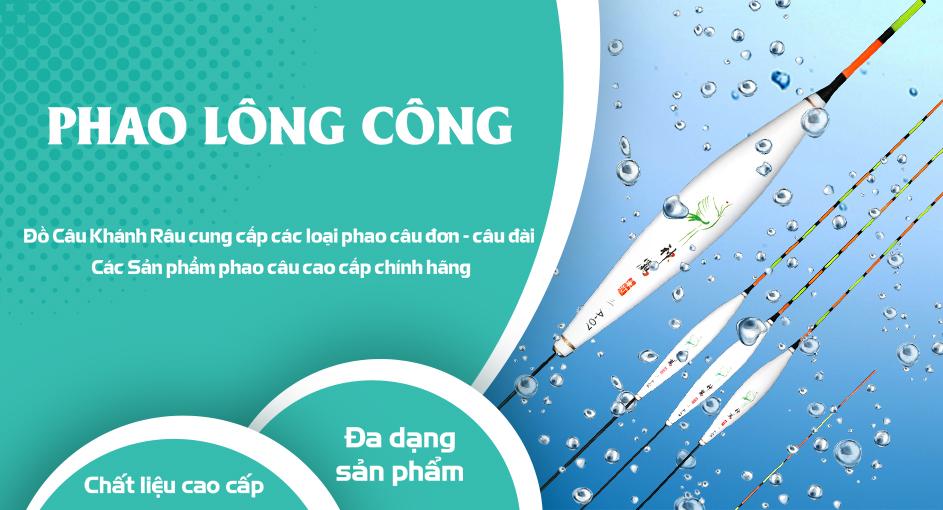 Phao Lông Công