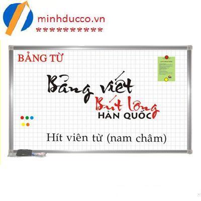 Bảng từ trắng viết bút dạ 120x180cm (TH19)