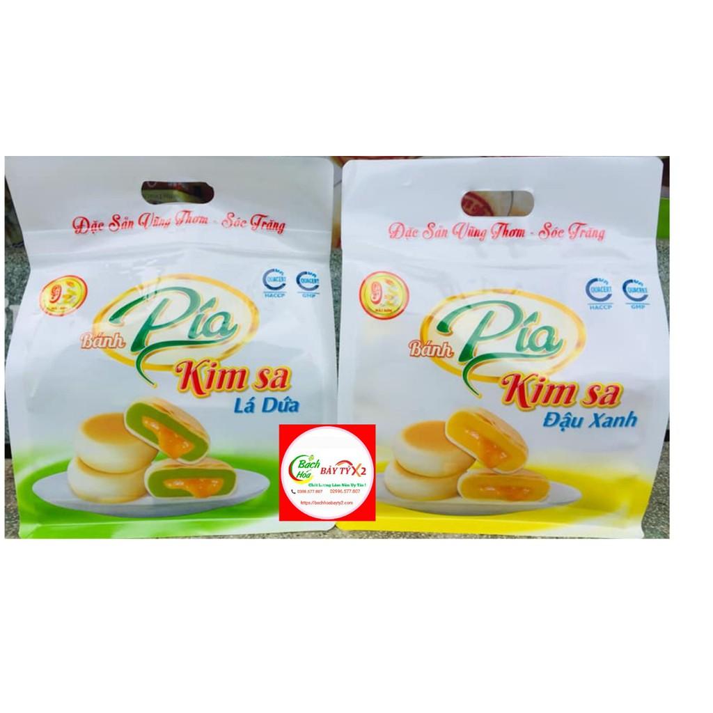 Bánh Pía Kim Sa Lá Dứa Hải Sơn Túi 3D 500gr