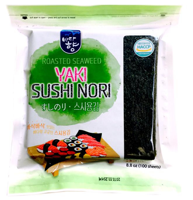 Rong Biển Sushi Nori