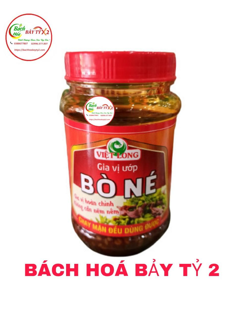 Gia Vị Ướp Bò Né Việt Long Hủ 200gr