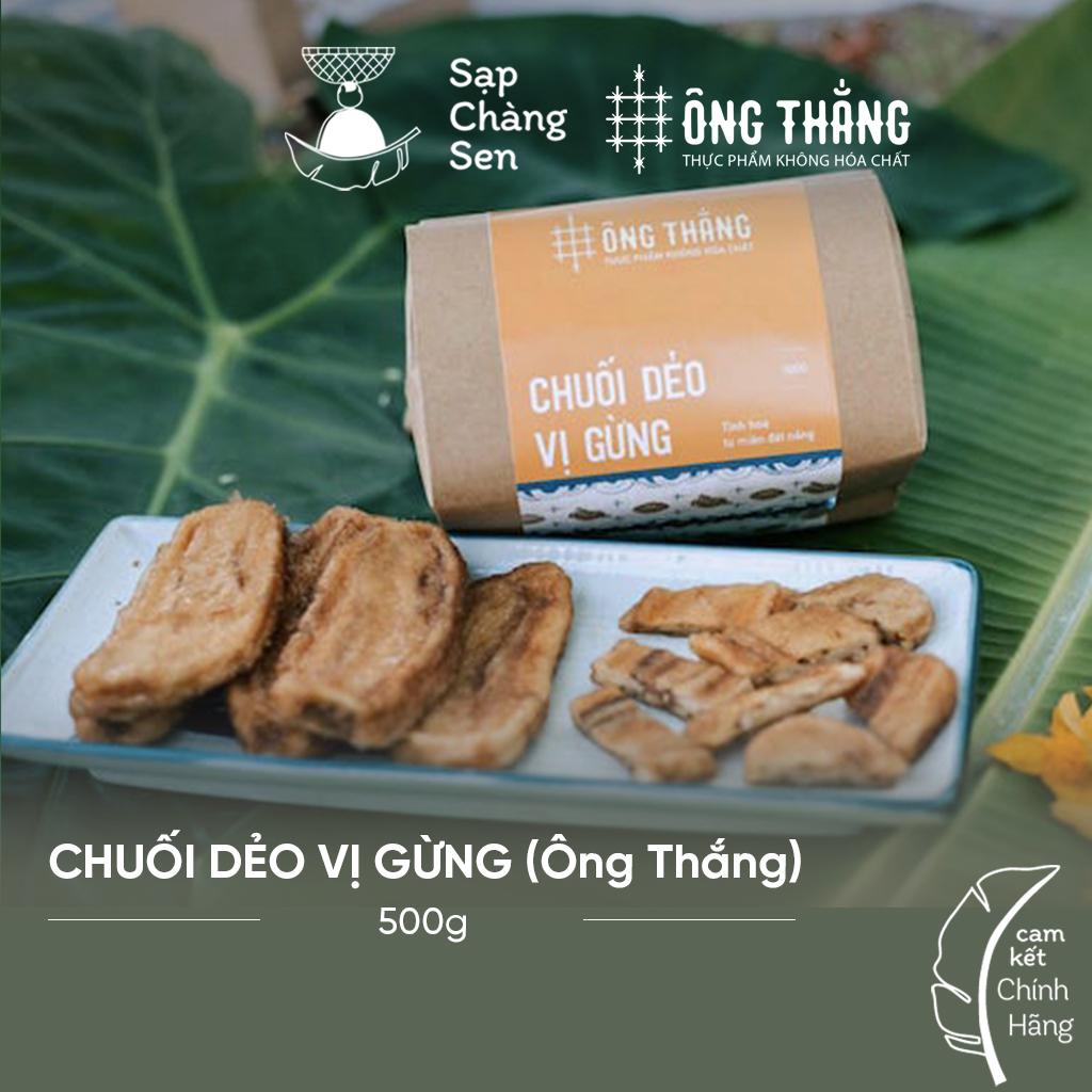 chuoi-deo-vi-gung-ong-thang-goi-500g-sap-chang-sen
