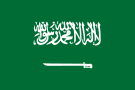 Saudi Arabia - Ả Rập Xê Út