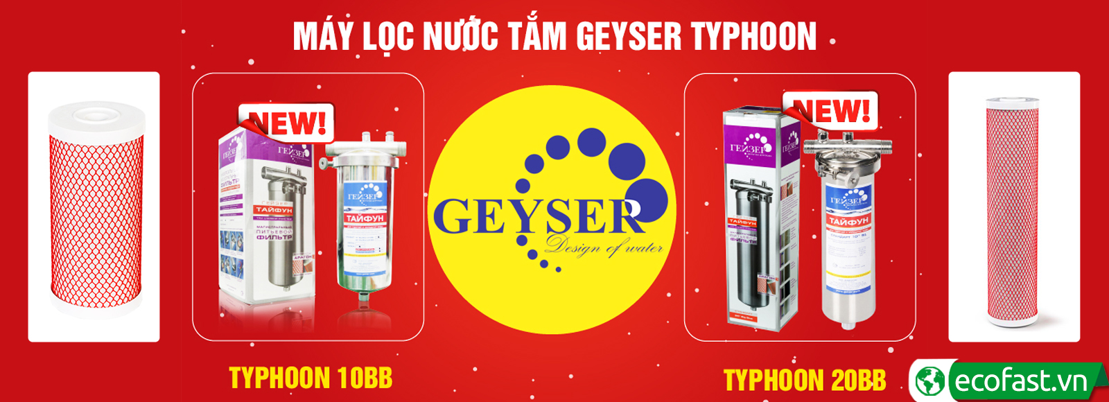 Hệ lọc tổng Geyser