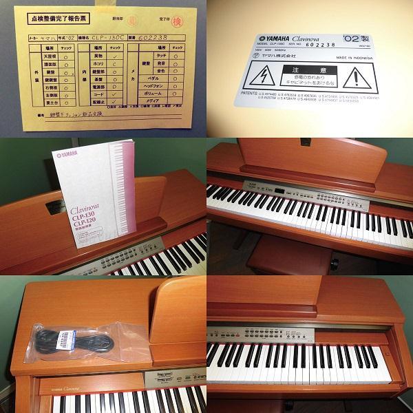 Đàn Piano điện Yamaha CLP-130C nhập khẩu từ Nhật (2hand)