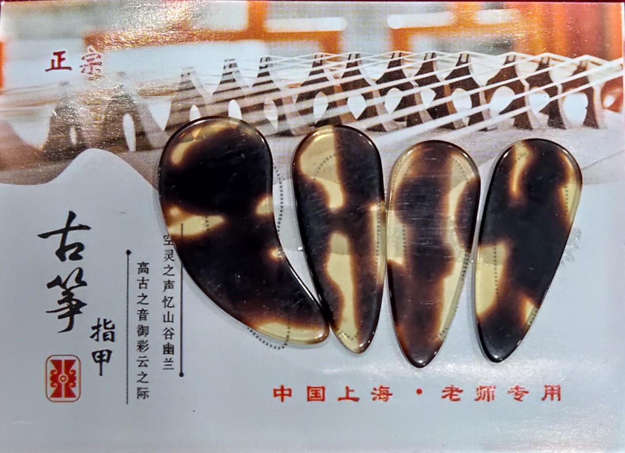 Móng đàn Guzheng