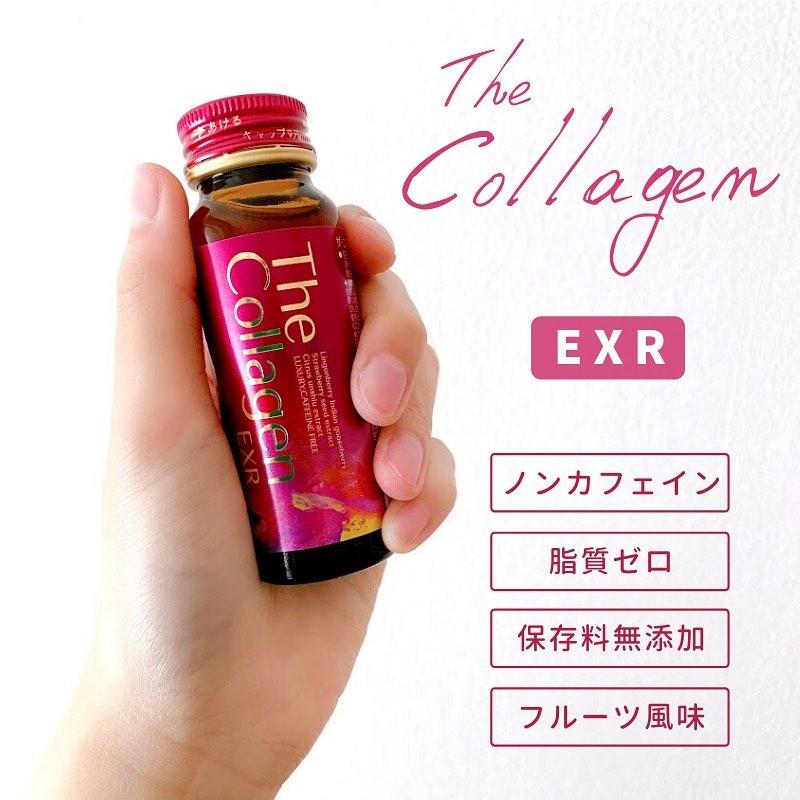 The Collagen EXR - cho độ tuổi trên 35t #thecollagenexr #shiseido  #chonglaohoa | Thảo - Shop hàng nhật | Shop Japan VN