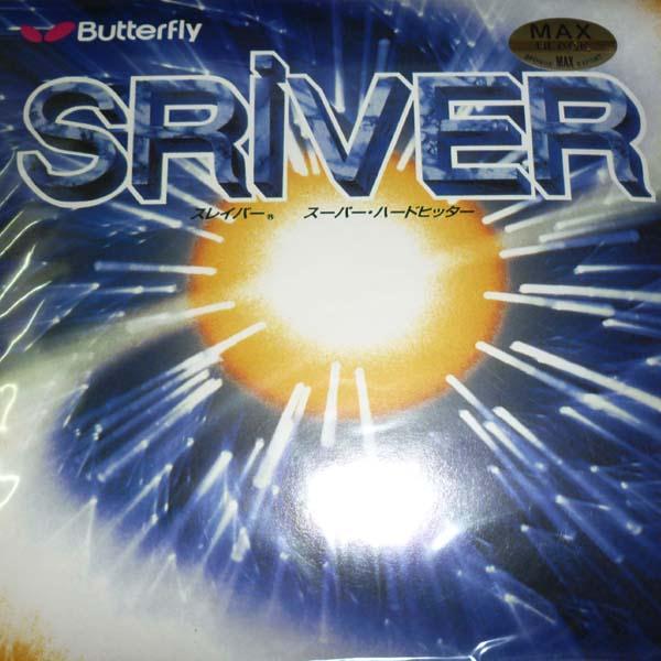 Mặt vợt bóng bàn Sriver