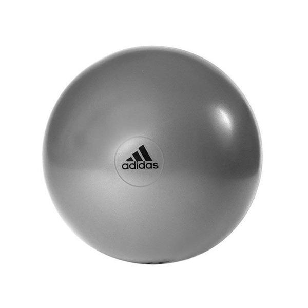 Bóng thể dục Adidas ADBL-11245GR