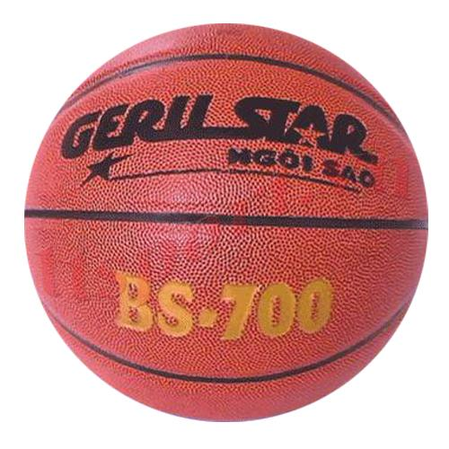 Bóng rổ Geru  PVC BS-700