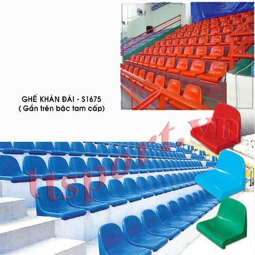 Ghế khán đài S1675