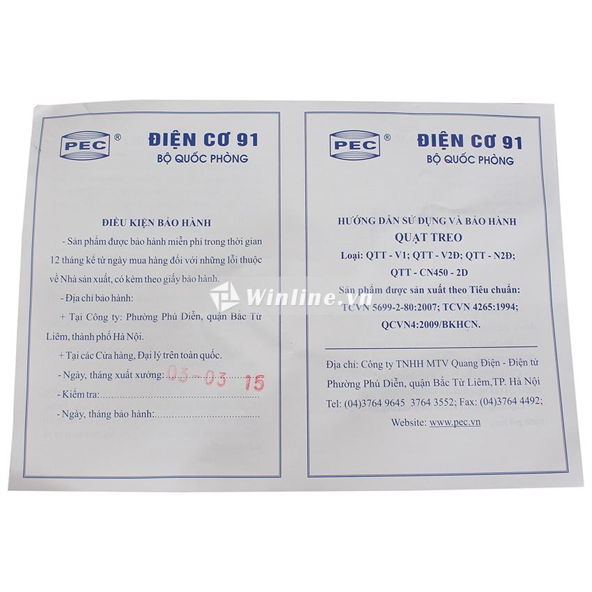 Quạt treo tường điện cơ 91 QTT-V2D I 2 dây