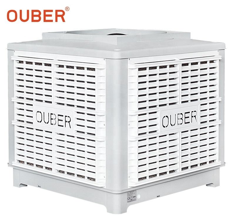 Máy làm mát công nghiệp OUBER