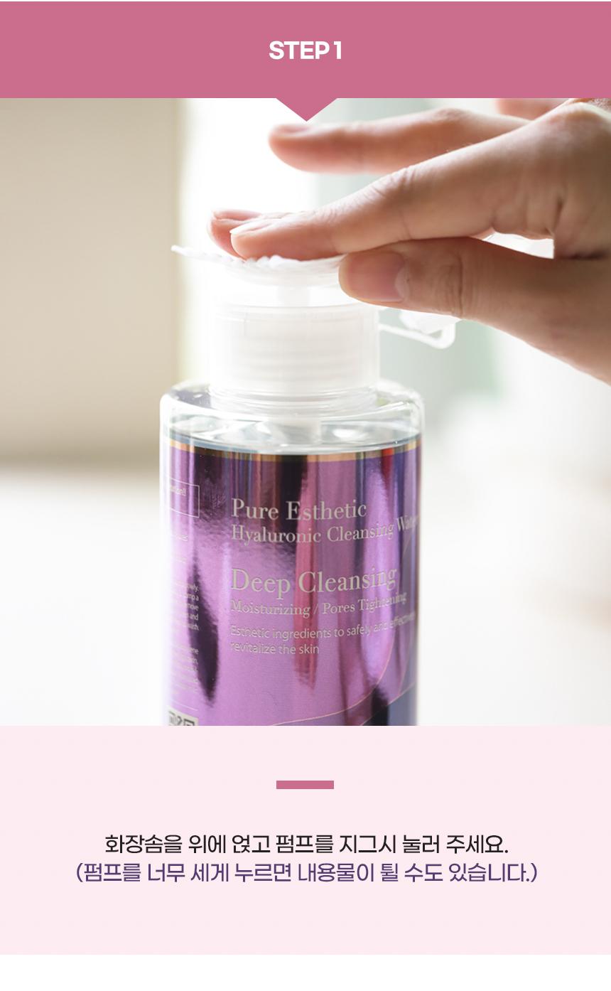 WHISIS Pure Esthetic Hyaluronic Cleansing water Nước tẩy trang tinh khiết  Hyaluronic (HA) Dược mỹ phẩm Whisis