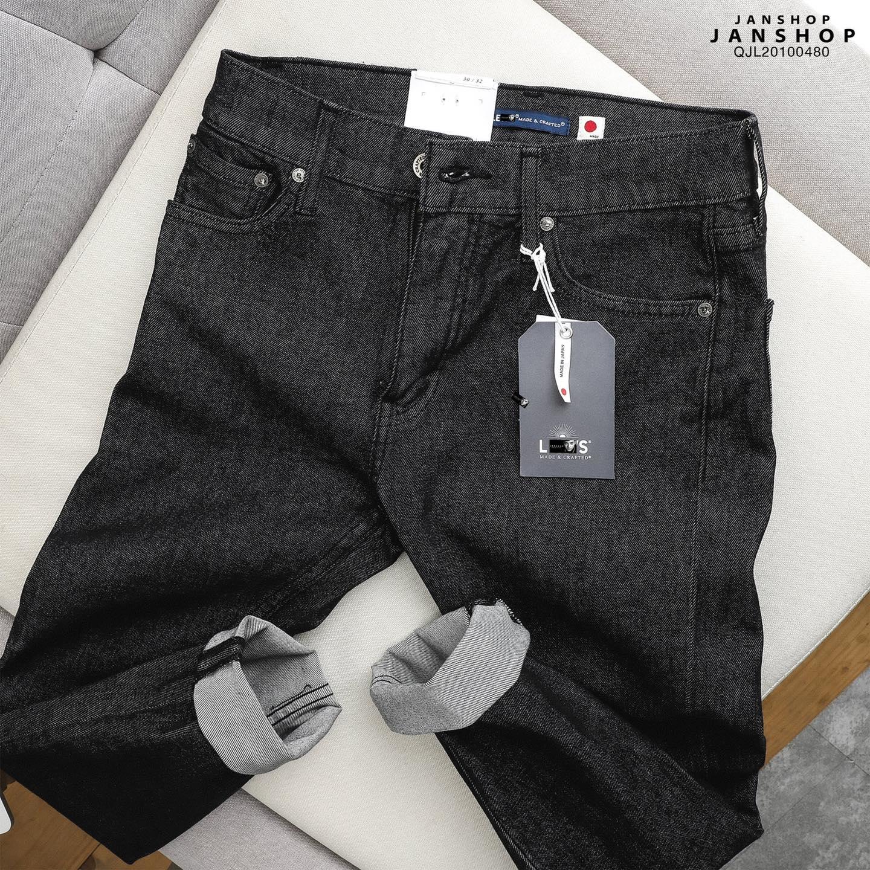 JEAN L.V JAPAN 511