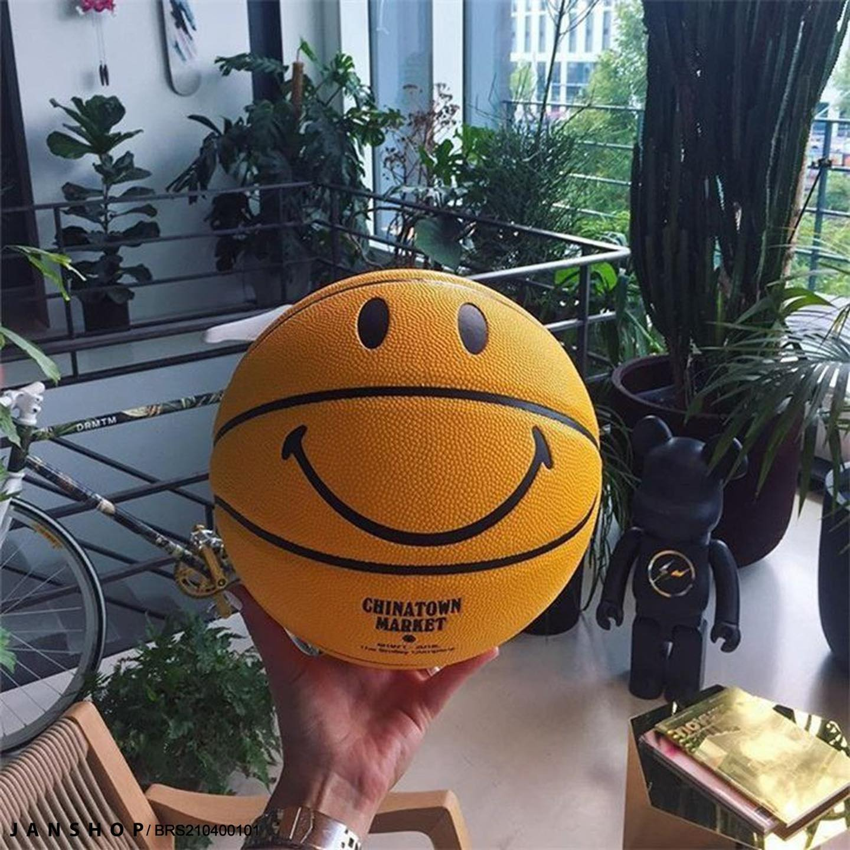 BÓNG RỔ SMILEY VÀNG