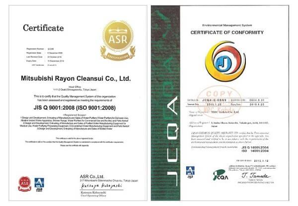 Chứng nhận JIS Q 9001:2008 (ISO 9001:2008)