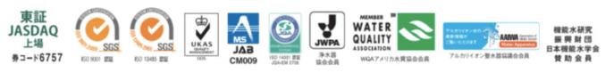 Máy Điện Giải Ion Kiềm OSG Human Water HU-121 đạt nhiều Chứng nhận Quốc tế về chất lượng nước.