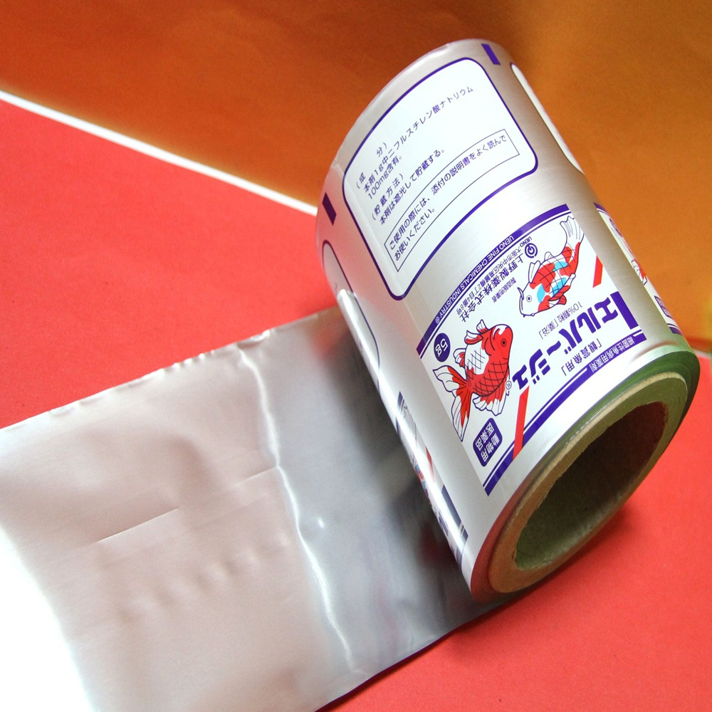 MEDICAL COMPOSITE PACKAGING MATERIAL FOOD LAMINATED PA/PE/OPP/PE/PET/MPET/PET/AL/CPP ROLL FILM