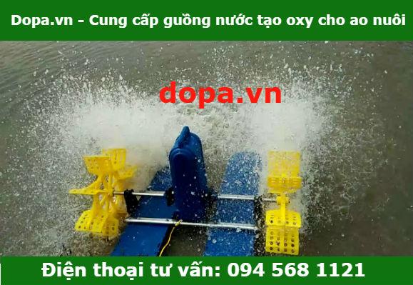 Máy Guồng Nước 2 Cánh Quạt Tạo Oxy Hòa Tan Cho Cá Tôm