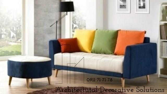 Sofa Giá Rẻ 307T