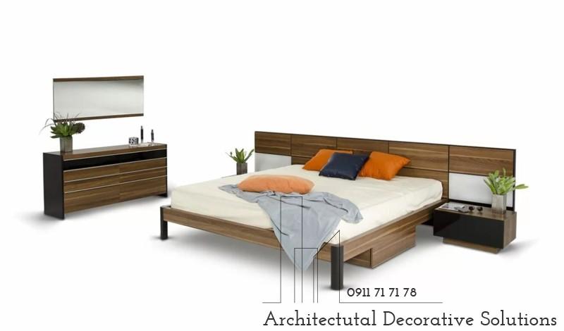 Giường Ngủ Giá Rẻ HCM 550S