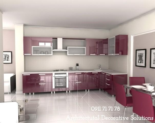 Tủ Bếp Gỗ Đẹp 082T
