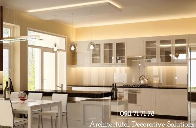 Tủ Bếp Gỗ Đẹp 207T