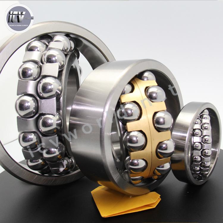 self-aligning-ball-bearing-2300-series