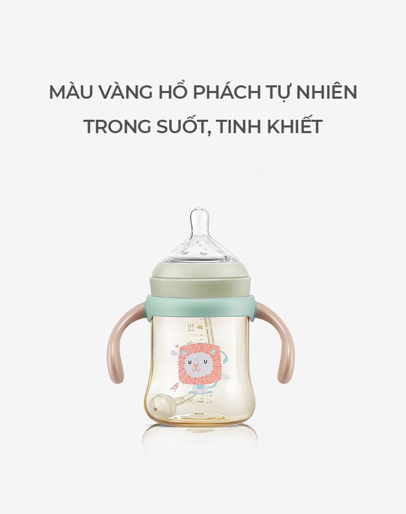 Bình sữa nhựa PPSU 160ml BC1716