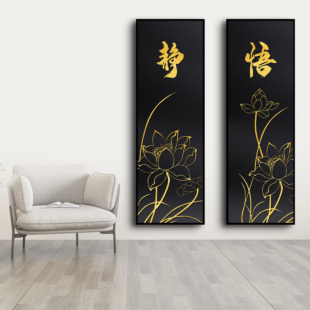 Bộ Tranh Hoa Sen Nhũ Vàng
