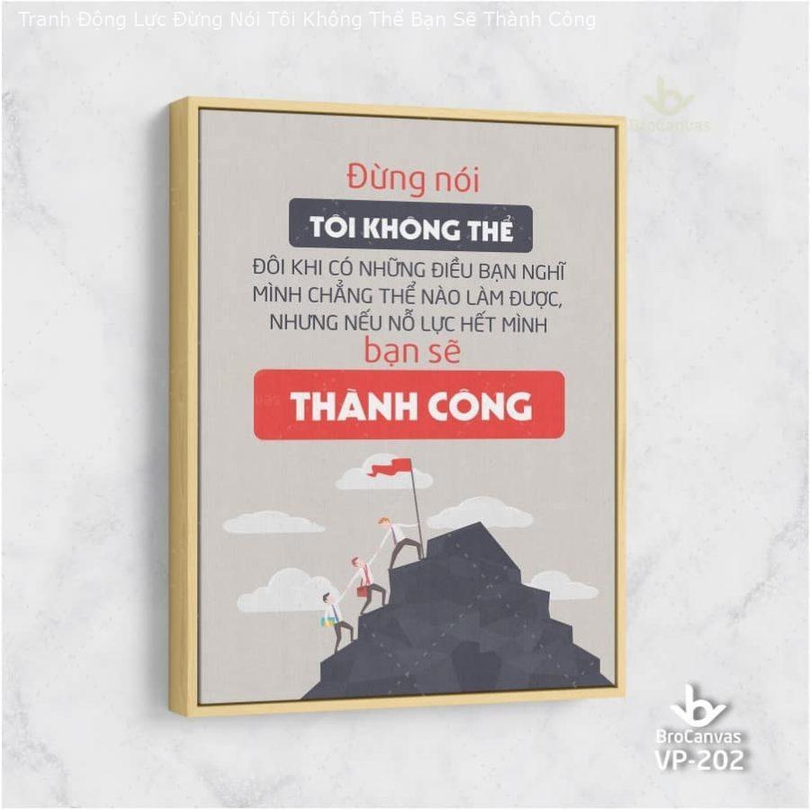 """Tranh Canvas: """"Thành Công"""" VP-205"""