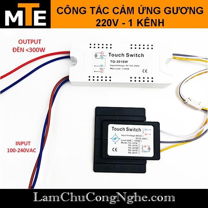 cong-tac-cam-ung-gan-guong-220v-1-kenh-mte-m01