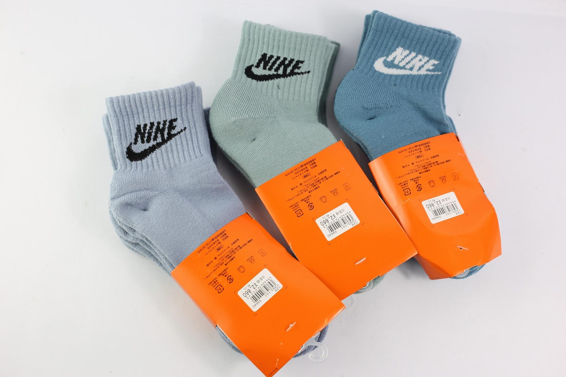 tat-the-thao-co-trung-nike-mid-socks-1293-m-hang-chinh-hang