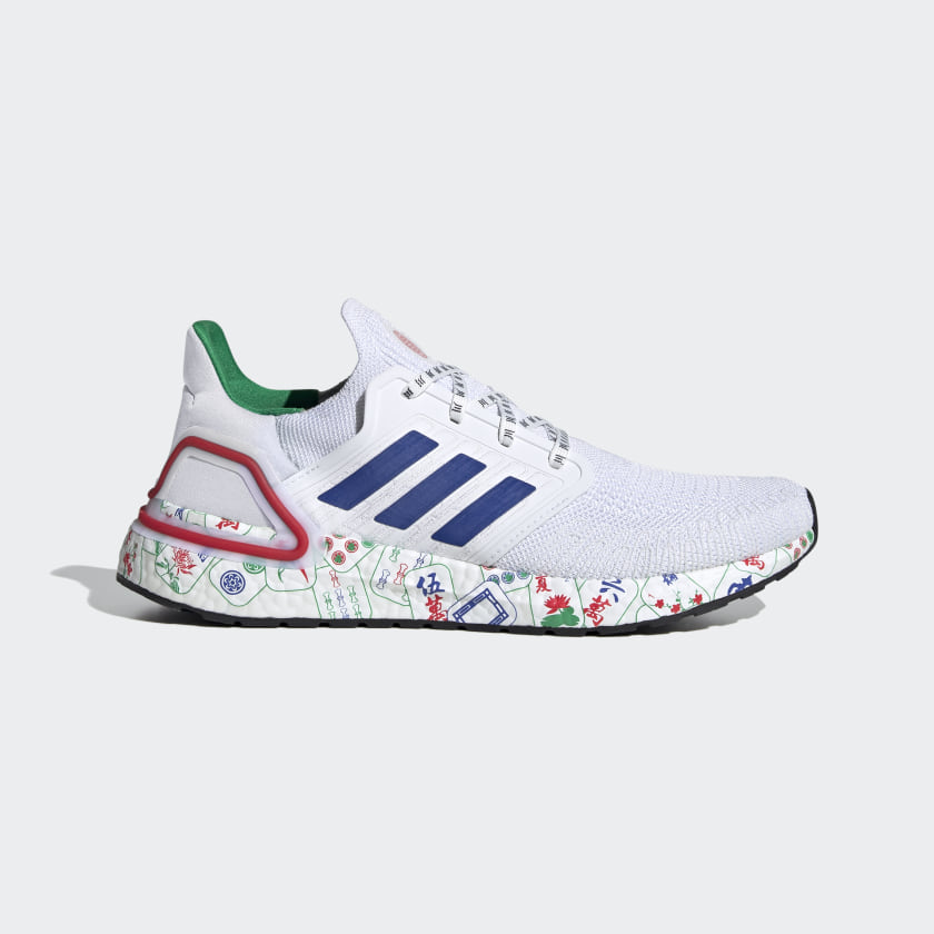 giay-sneaker-nam-adidas-ultraboost-20-fx8889-mahjong-hang-chinh-hang