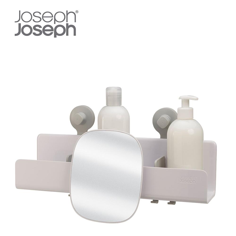 Kệ Để Đồ Nhà Tắm Joseph Joseph 70548 EasyStore GHouse - Thế giới hàng Đức