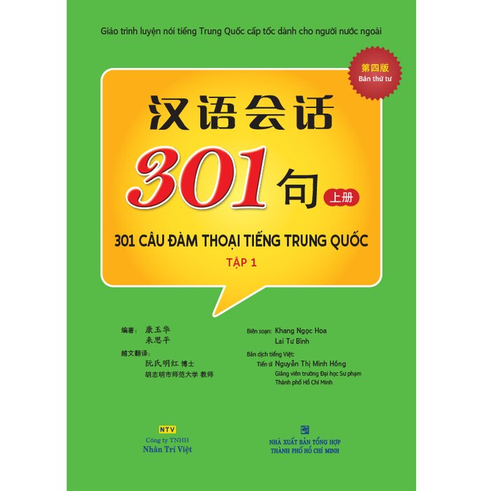 301 Câu đàm thoại tiếng Trung Quốc - Tập 1