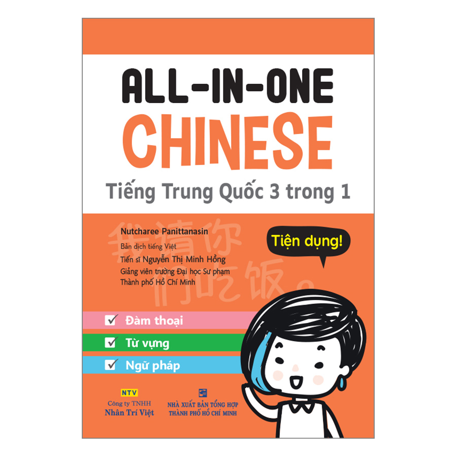 All in one Chinese - Tiếng Trung Quốc 3 trong 1