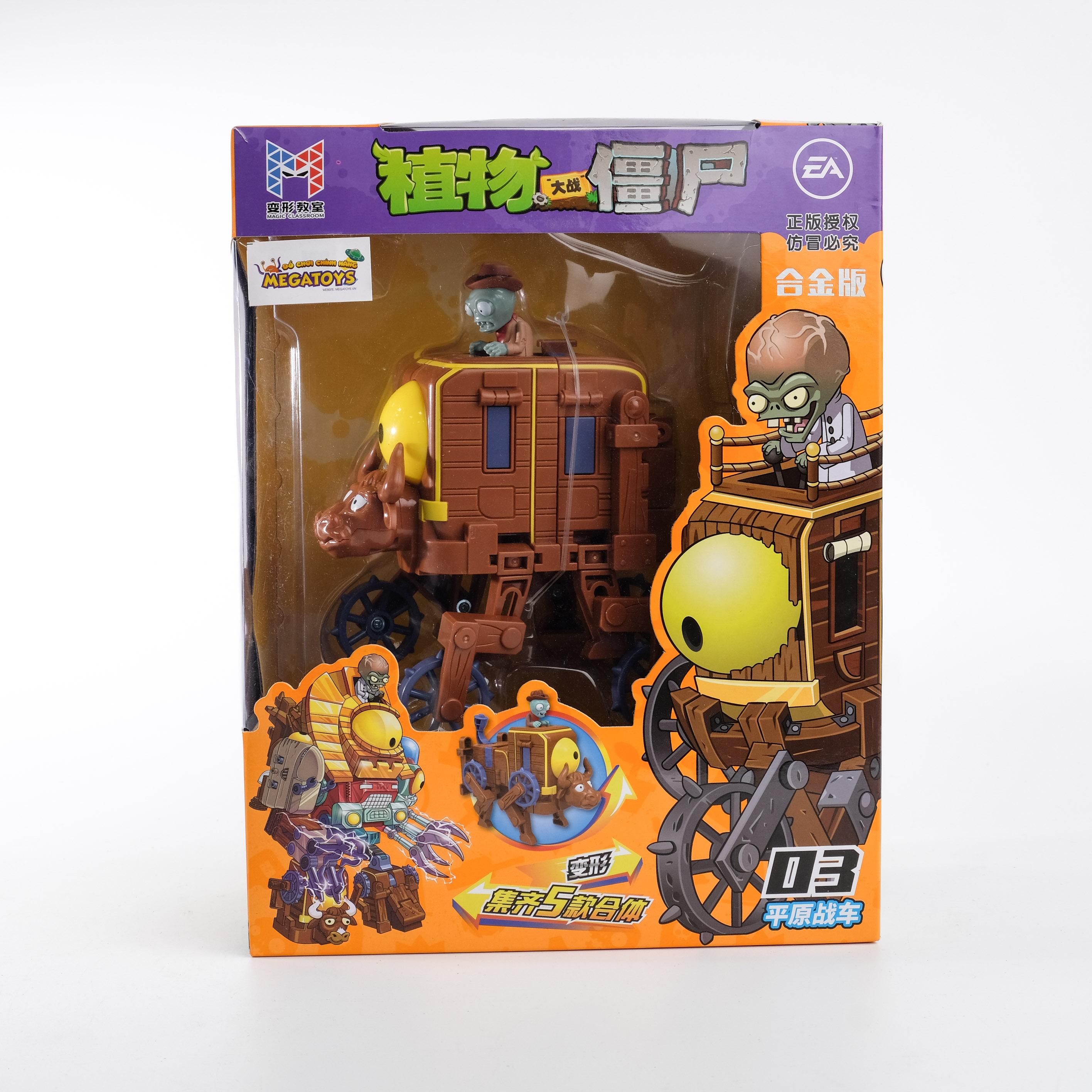 Đồ chơi sưu tầm Plants vs Zombies 1 - Zombot War Wagon (Boss , biến hình 2in1 , 5and1) 2603